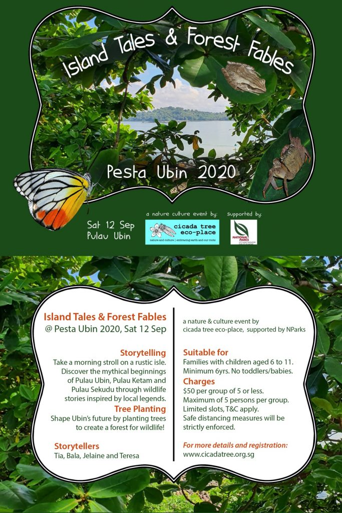 Island Tales Forest Fables Pesta Ubin 2020 Cicada Tree Eco Place